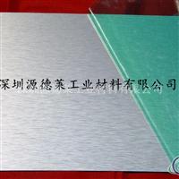 供应铝板,进口铝板,日本1N30铝板