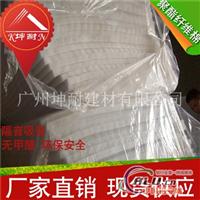 南川无异味环保聚酯纤维吸音棉