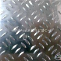 各种6063铝排,铝板,5052铝合金卷
