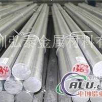 精抽5083防锈铝棒、耐磨铝棒