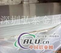 国标环保5056镜面铝板