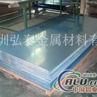 进口环保5052彩色铝板