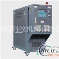 供应模压成型模温机、油加热器