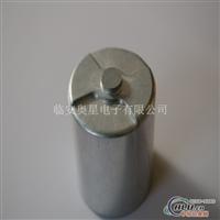 超级电容铝壳