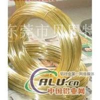 H62黄铜线