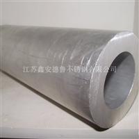 大口径厚壁铝管