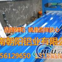 供应安徽彩涂压型铝板 铝瓦 铝楞板
