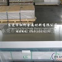 3003H14铝板.铝板3003H14价格