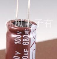 長壽命低阻抗品電解電容器