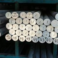 环保6061铝棒、挤压铝棒