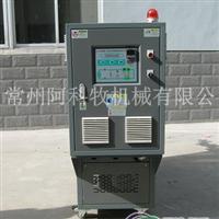供应压铸双回路模温机、油模温机