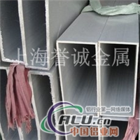 6009T6铝板提供样品6009铝管