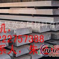各种6063铝排,铝板,6061中厚铝板