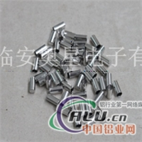 引线式铝电解电容器外壳