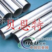 C71500白铜管价格