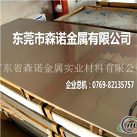美铝7050铝合金棒材