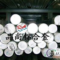 5052进口铝棒厂家,5052进口铝棒