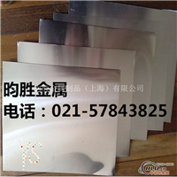2014t5鋁合金板(提供樣品)