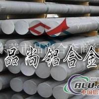 进口铝棒5052,5052进口铝棒价格