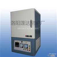 高溫實驗電爐,高效,無污染