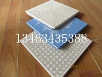 喷涂平面铝扣板,铝扣板生产报价