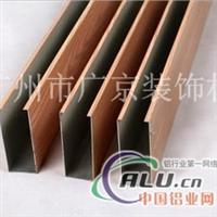 铝方通天花常用规格