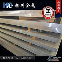 LM10高强度铝板 LM10高硬度铝板