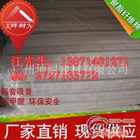 梁平電影院適用聚酯纖維吸音棉