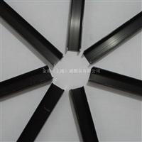 供应多种规格优质槽铝 可氧化