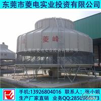 菱电牌CT400T(400吨)冷却塔