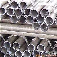 经营各种6063铝管,厚壁铝管