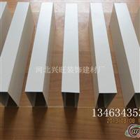 吊顶材料生产厂家铝方通报价