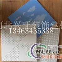 2.3冲孔铝天花板 \\喷涂铝扣板