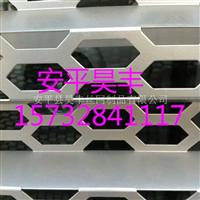 厂家畅销长城4s店幕墙冲孔板装饰穿孔网
