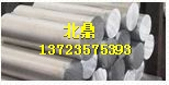 ZL301T4铝板规格