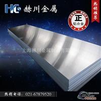 LM25铝板 双面贴膜铝板