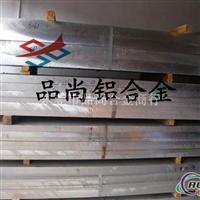 进口5052铝板,进口5052铝合金板