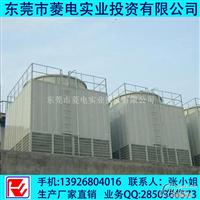 超低噪音方形逆流式冷却水塔