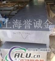 7050中厚铝板蘸火状态全国送货