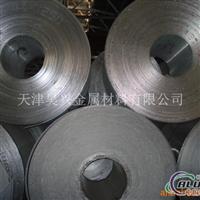 7075铝排,各种铝棒,中厚铝板