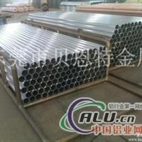 1050矩形铝管价格