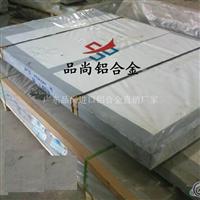 AL5052铝板 进口5052铝板