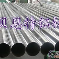 6082拉花铝管价格