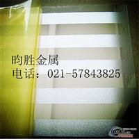 6061进口铝板(规格齐)