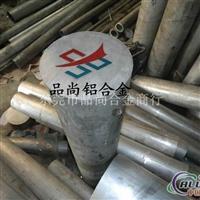 美国进口铝棒70757075铝棒价格