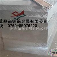 7075高强度铝板,A7075进口铝板