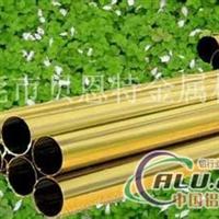 H70黃銅管