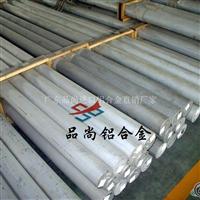 进口7075铝棒 进口7075铝棒批发