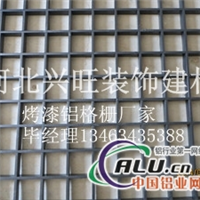 木纹铝格栅,白\黑色喷涂格栅价格