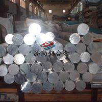 进口合金铝棒70757075铝棒价格